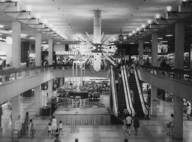 Bankstown Square, 1971